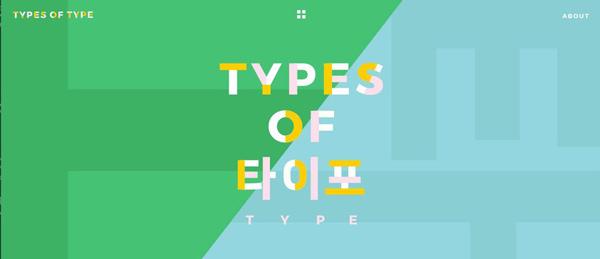 Szín és textúra kombinációja, mely kiemeli a szöveget
